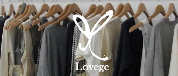 オーガニックコットンのLovege(ロベージ)ラインアップ
