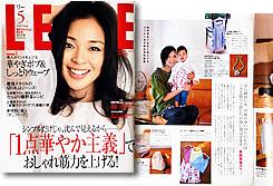 米田有希さんハーモネイチャーやオーガニックコットンベビー服ご紹介